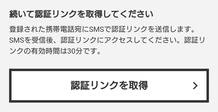 【招待コードあり】Kiigoの登録方法について