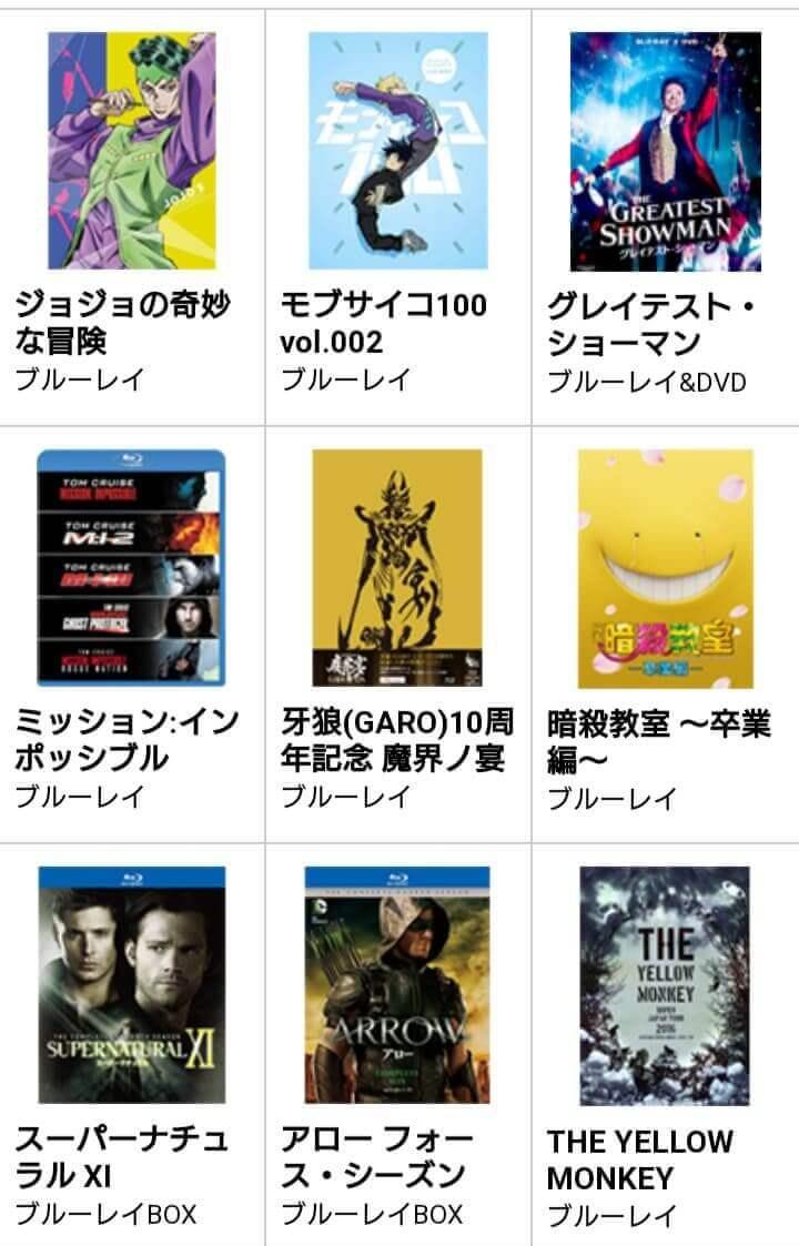 漫画買取ネット DVD・Blu-ray