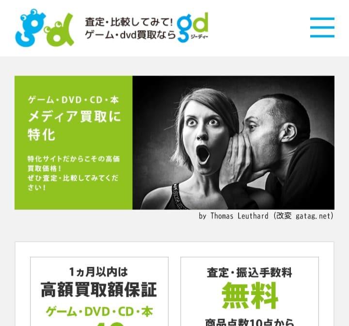 【ランキング】漫画の宅配買取サービスおすすめ10選!