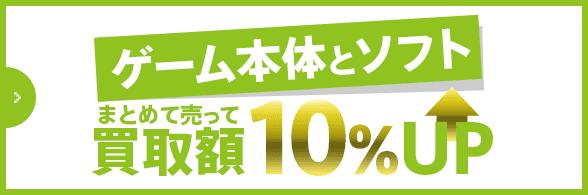 【キャンペーンコード】キャンペーンは見逃し厳禁!