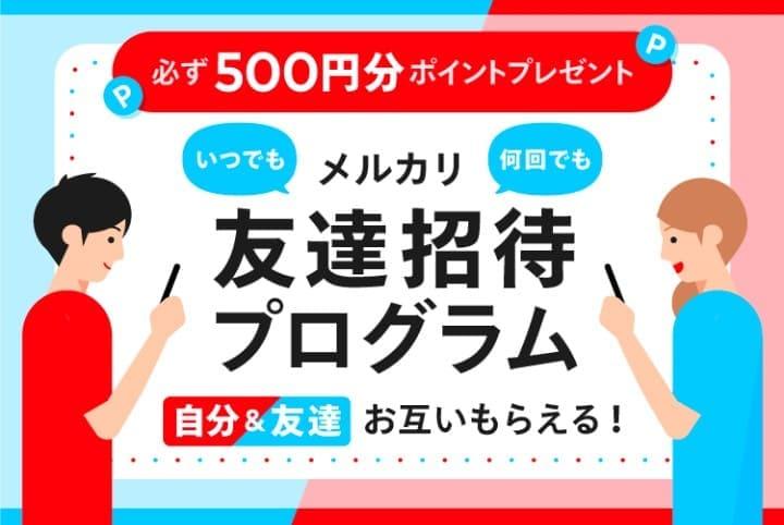 【おまけ】よくある懸賞詐欺の手口3選!