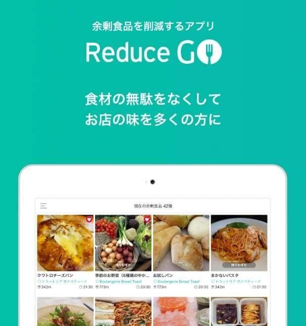 飲食店のフードロスを削減するサービス3選!