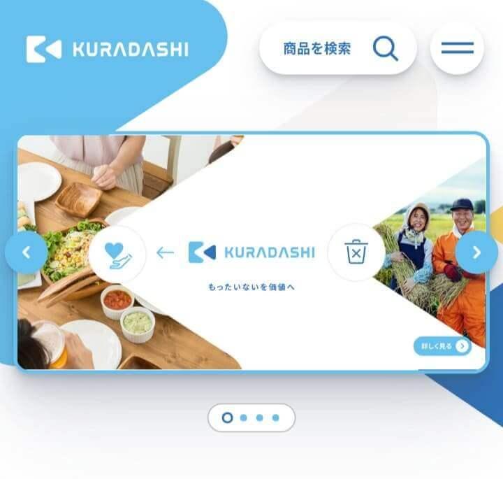 フードロス(食品ロス)を削減できる通販サイト&アプリおすすめ10選!