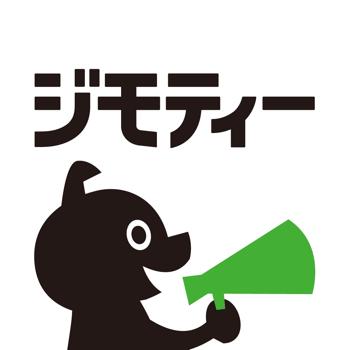 【まとめ】フリマアプリの一覧表