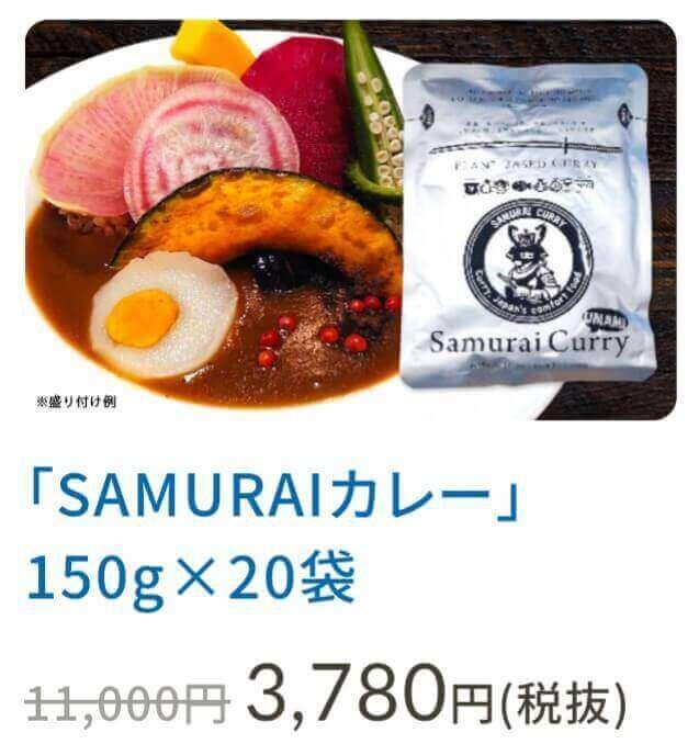 フードロス削減型の通販「KURADASHI(クラダシ)」とは?