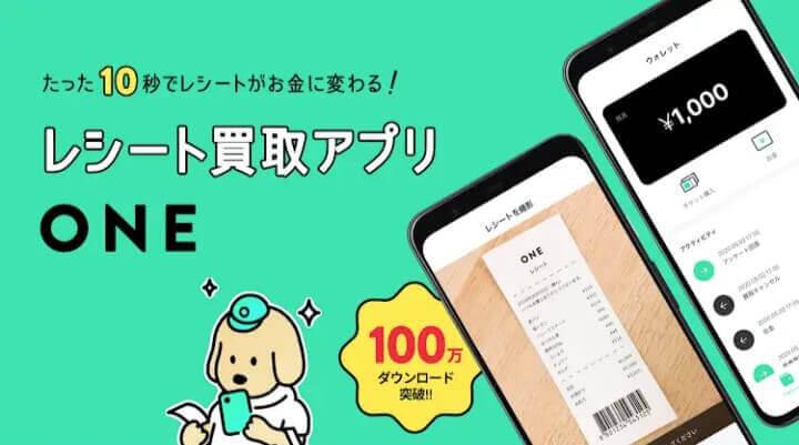 おすすめの稼げるお小遣いサイト&アプリ15選!