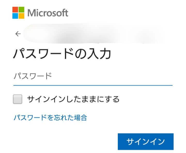 Gmailアプリに他のメールアドレスを追加する方法