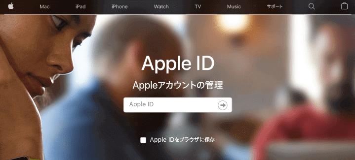 iCloudメール(アイクラウドメール)