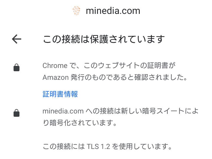 マインディア(Minedia)の運営会社について