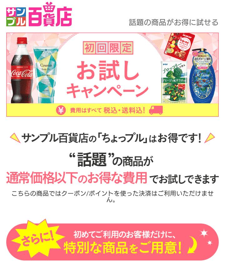 【招待コード】友達紹介でお得なクーポンをゲット!