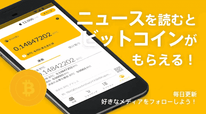 安全なお小遣いサイト&アプリおすすめ13選!