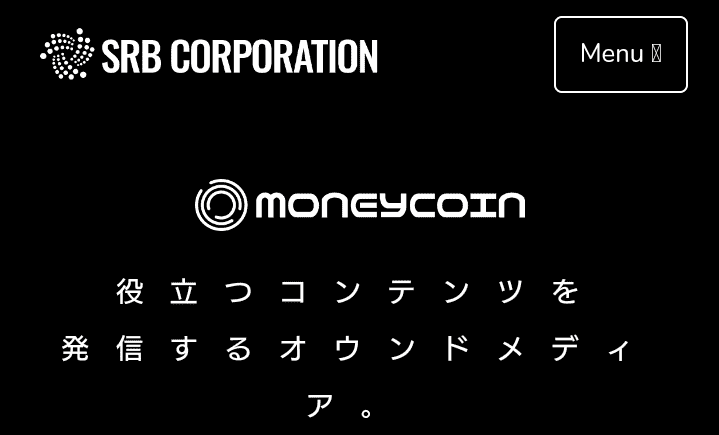 マネーコインの運営会社について
